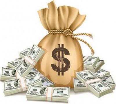 Kredyt bez przedpłaty